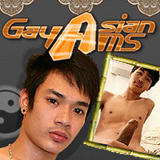 Gay Asian Amateurs - Gay Asian Amateurs