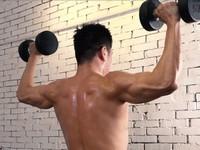 Fitness Room G Dude