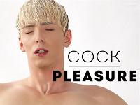 Cock Pleasure Gay Empire