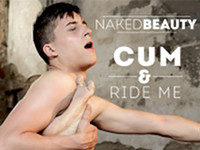 Cum and Ride Me Gay Empire