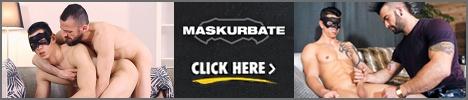 Maskurbate